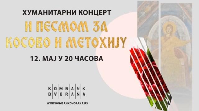 """Humanitarni koncert """"I pesmom za Kosovo i Metohiju"""": Miroslav Ilić, Vasilisa, Momčilo Trajković, Danka Stoiljković..."""