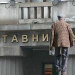 Penzioneri: Krivična prijava protiv sudija Ustavnog suda Srbije. Preko pet godina ne razmatraju ustavnost zakona o umanjenju penzija