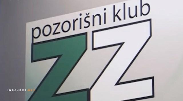 """Tri godine od zatvaranja kluba """"Zeleno zvono"""" u Zrenjaninu"""
