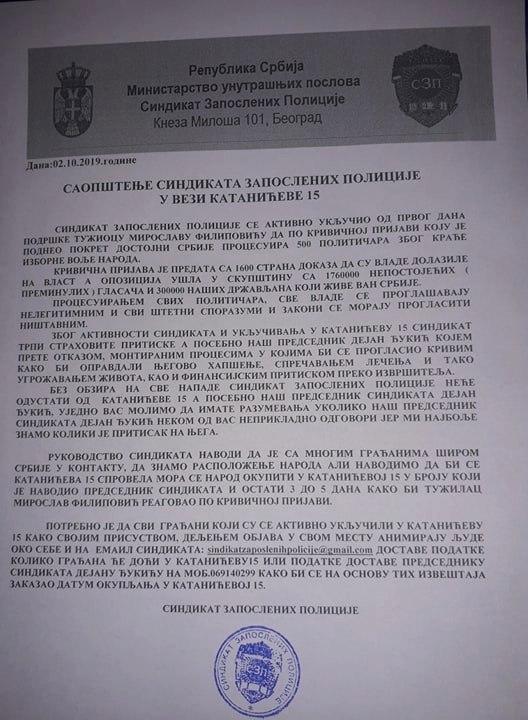 Slučaj Katanićeva 15-Sindikat zaposlenih Policije bezrezervno pruža podršku tužiocu da obavlja svoju dužnost