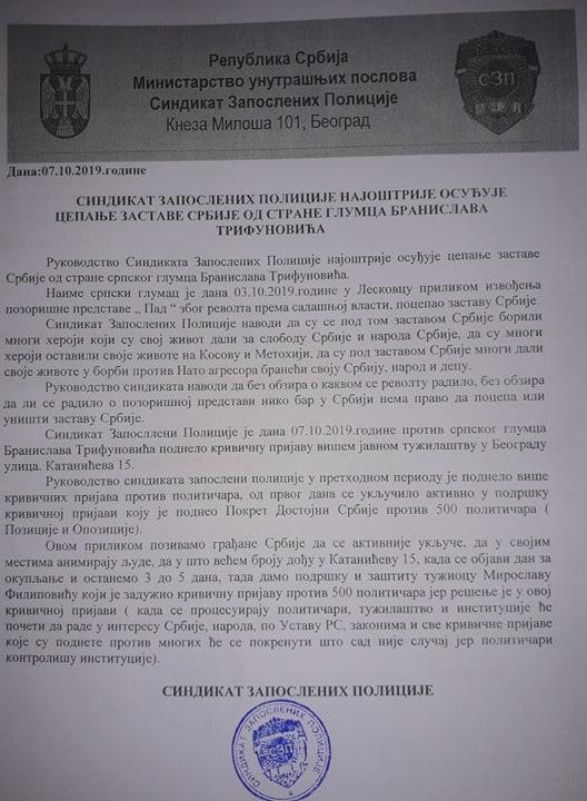 Kad niko ne sme-Sindikat Zaposlenih Policije sme i hoće, prijava za skrnavljenje simbola Republike Srbije