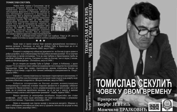 PODSEĆANJE NA TVRDOG A GOSPODSTVENOG KOSOVCA