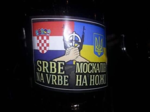 """UŽAS! U kijevu se orilo """"Ubij Srbina"""""""