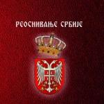 Uskoro-Reosnivanje Srbije!