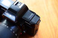 Maxxum 5000 with 28 - 200 mm ballcamerashop (5)