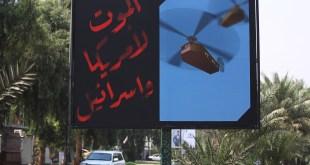 Iran vs Iraq