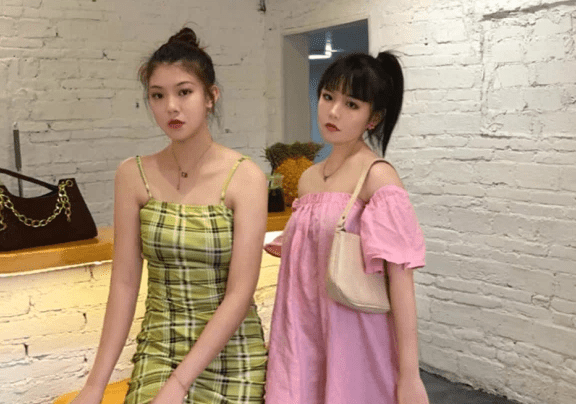 Chinese Influencers
