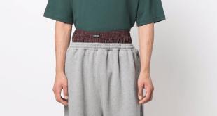 Balenciaga Trompe l'oeil track trousers