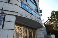 京急本線『日の出町』駅から徒歩6分の大人の初心者心理ダイエットカウンセリングルーム