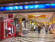 横浜、中区、JR根岸線、ブルーライン『関内』駅から徒歩4分の大人の初心者心理ダイエットカウンセリングルーム