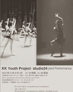 KK Youth Project・studio24 joint Performance