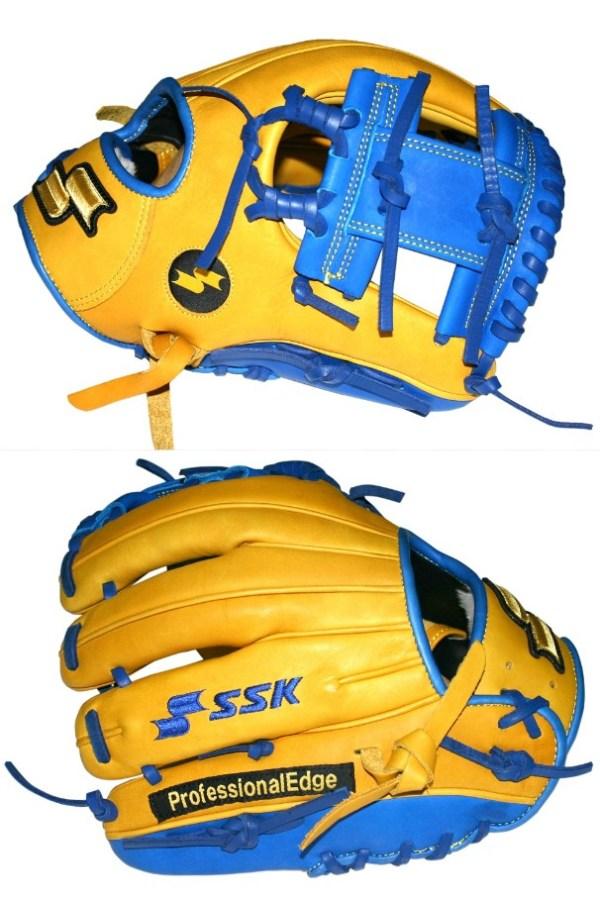 SSK Javy Baez Model Glove