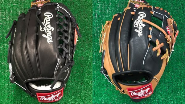 Rawlings Gold Glove Club March: PRO303-4KB and PRONP4-2BGB