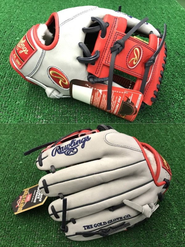 Rawlings GGC April 2017: Rawlings Pro Preferred PROS205-2BGS