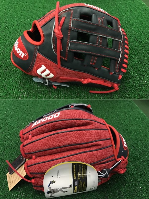 Wilson Glove of the Month April: Wilson A2000 DW5 Jose Ramirez Game Model