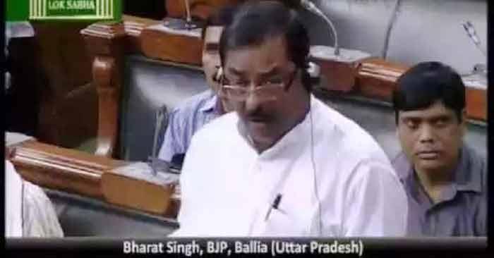 संसद में छलका शेरपुर के लिए भरत सिंह का दर्द
