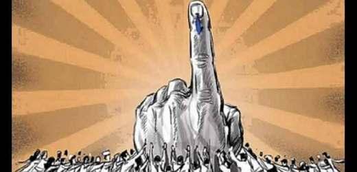 पांचवे चरण का मतदान 6 को, यूपी की 14 सीटों पर थमा चुनाव प्रचार