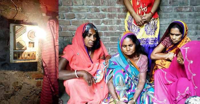 गायघाट गांव में करेंट से युवती की मौत