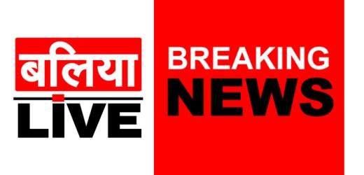 बलिया निवासी रेल कर्मचारी को मिर्जापुर में ट्रक ने रौंदा, मौत