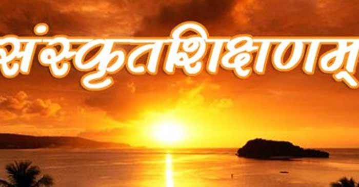 संपूर्णानंद संस्कृत विश्वविद्यालय द्वारा संचालित शास्त्री की परीक्षा 28 मार्च से, प्राप्त कर लें प्रवेश पत्र