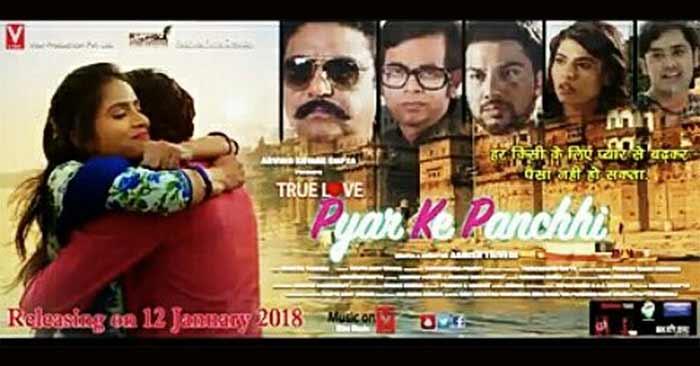 वायरल हुआ हिंदी फिल्म 'ट्रू लव प्यार के पंछी' का पोस्टर