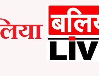 "हिन्दी पत्रकारिता दिवस पर ""पत्रकारिता के बदलते आयाम"" विषयक गोष्ठी"