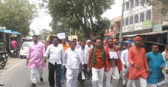 रामगढ़ में भाजपाइयों ने भ्रष्टाचार के खिलाफ भरी हुंकार, पुतला फूंका