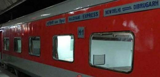 सप्ताह में दो दिन बदले नंबर से चलेगी वाया बलिया डिब्रूगढ़ राजधानी एक्सप्रेस