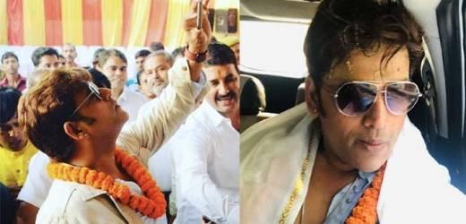 रवि किशन की फिल्म 'छू मंतर' और 'पंडित जी बताई ना बियाह कब होई 3' का फर्स्ट लुक आउट