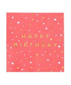 Servietten 'HAPPY BIRTHDAY', hellrot-Sprenkel, Foliendruck gold, 16er Pack, 25 x 25 cm