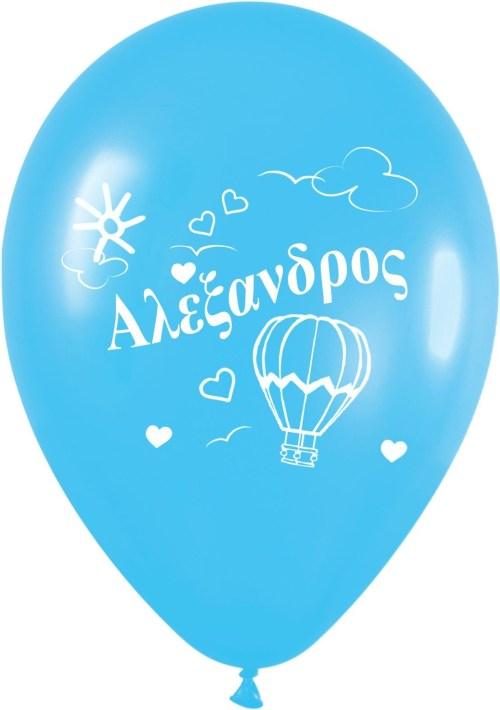"""12"""" Μπαλόνι τυπωμένο όνομα Αλέξανδρος"""