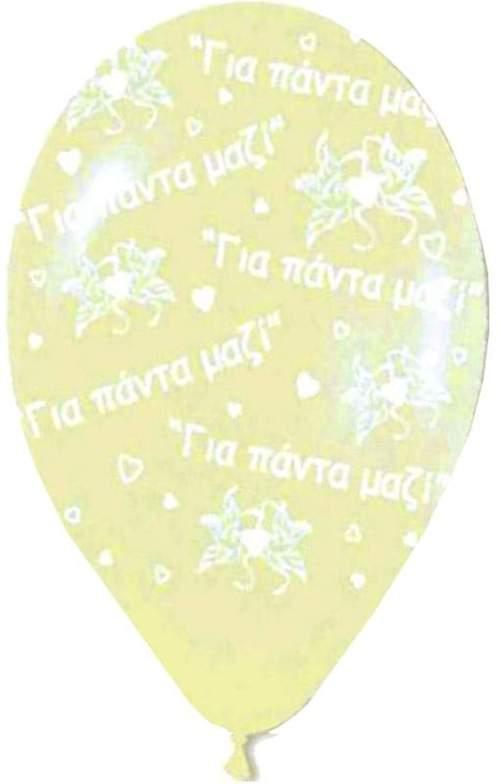 """12"""" Μπαλόνι ιβουάρ Για πάντα μαζί"""