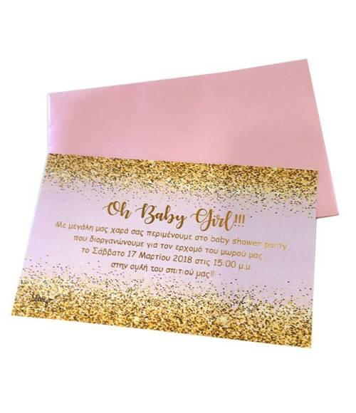 Προσκλητήριο Baby Shower ροζ με φακελάκι (10 τεμ)