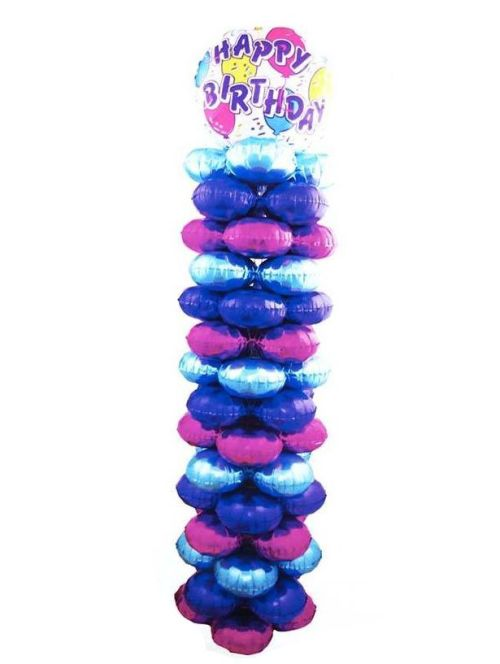 Ετοιμη κάθετη στήλη μπαλονιών για γενέθλια