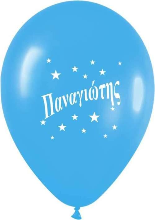 Μπαλόνι τυπωμένο όνομα 'Παναγιώτης'