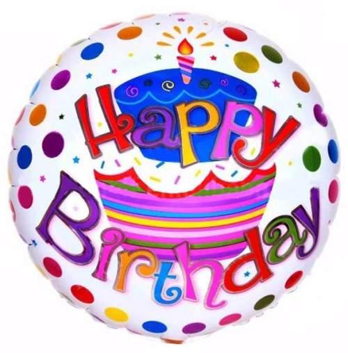 Μπαλόνι Happy Birthday cup cake πουά 45 εκ