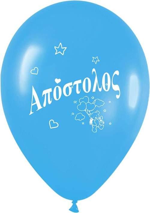 Μπαλόνι τυπωμένο όνομα 'Απόστολος'