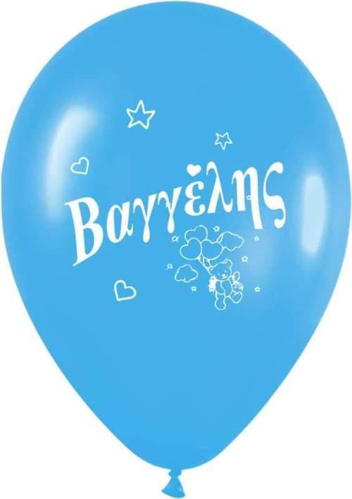 """12"""" Μπαλόνι τυπωμένο όνομα Βαγγέλης"""