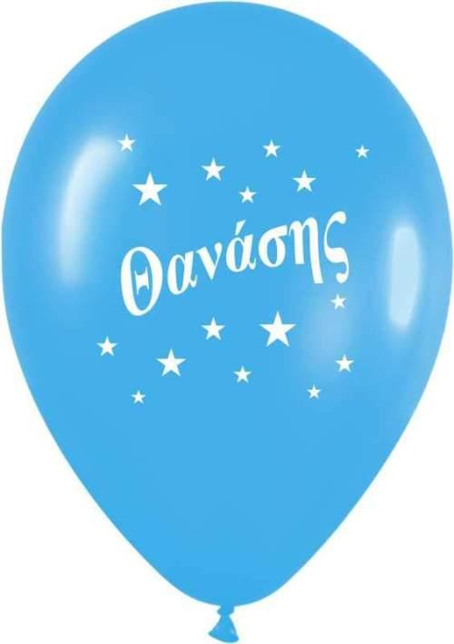 Μπαλόνι τυπωμένο όνομα 'Θανάσης'