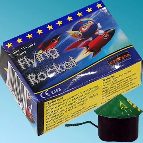 Ιπτάμενη Σβούρα Flying Rocket (6 τεμ)
