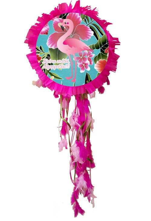 Χειροποίητη Πινιάτα Flamingo με πούπουλα