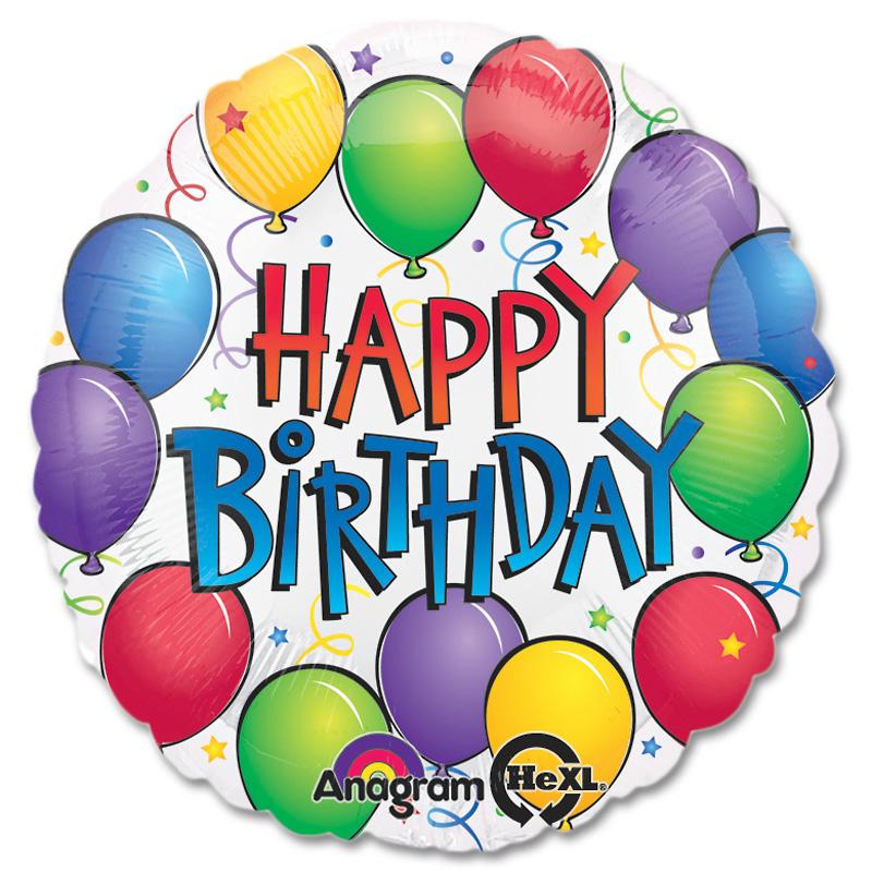 balloon fun birthday mylar party balloon 18 inch inflated balloon rh balloonshopnyc com Balloons Clip Art Printable Work Party Clip Art