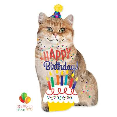 Happy Birthday Cat & Cake Jumbo Mylar Balloon Inflated delivery from Balloon Shop NYC