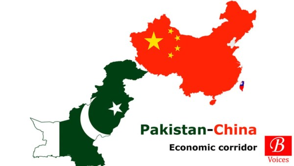 CPEC: Road to Prosperity - Balochistan Voices