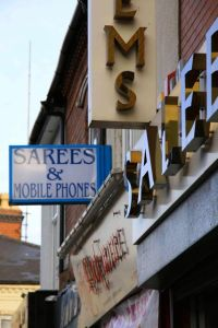Sarees and Mobiles