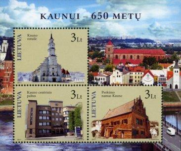 Lithuanian postage stamp 2011 Kaunas