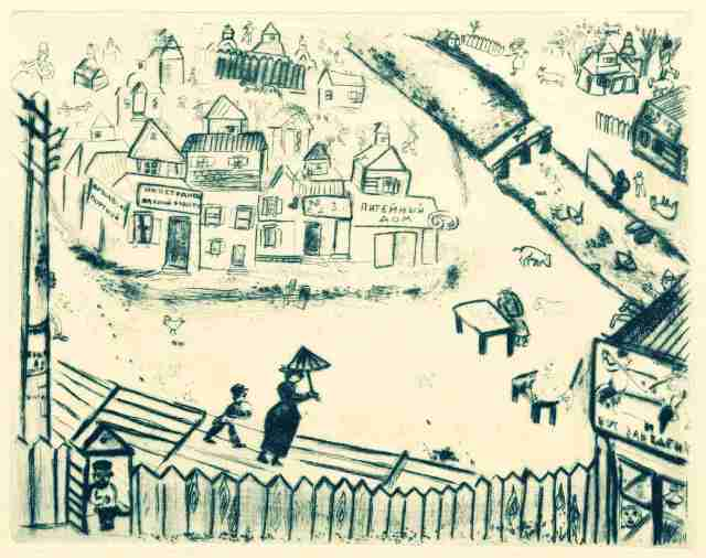 """Marc Chagall """"Province town"""""""