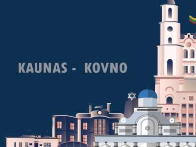 "Correct things take time to happen and the time has already come. With ""The Litvak Landscape"" Map, we are inviting you to visit Kaunas."