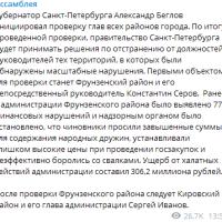 В Смольном планируют проверить деятельность главы Фрунзенского района Константина Серова