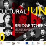 Концерт «Культурный мост памяти» состоится в рамках Русских сезонов